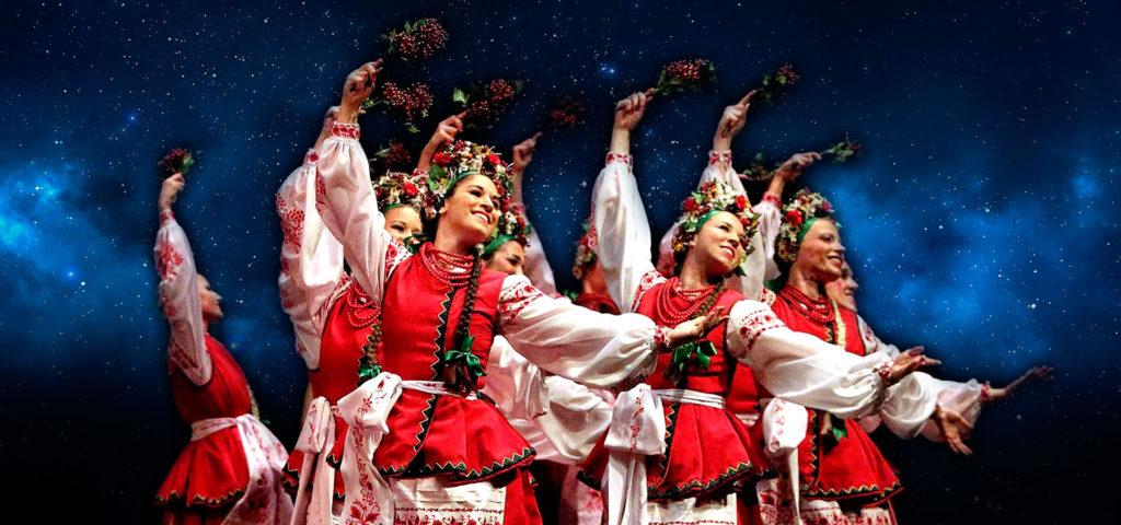 Photo: Ukrainian dance troupe Rusalka - Mike Deal / Winnipeg Free Press / Musica Nota