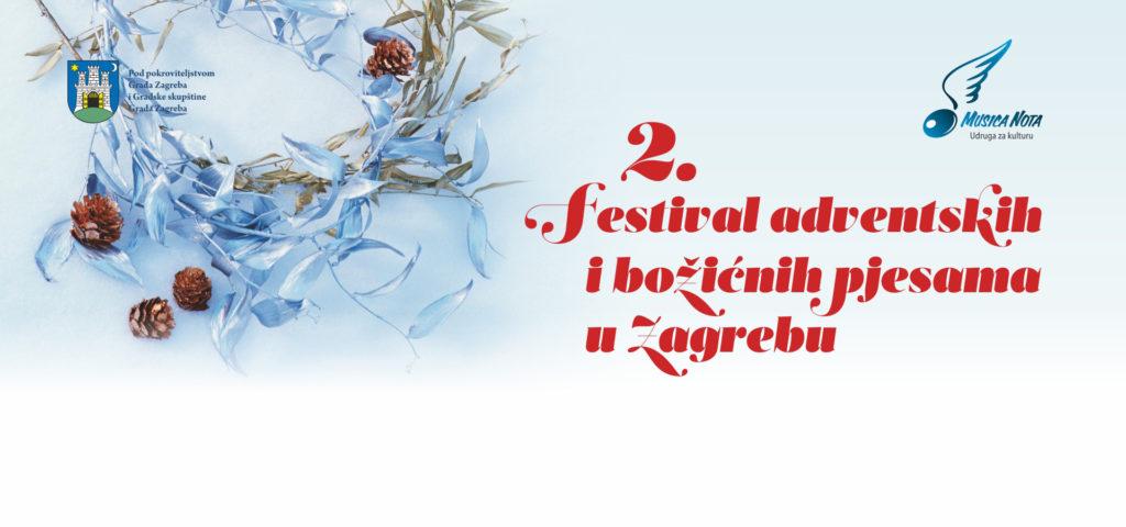 festival adventskih i božičnih pjesama u zagrebu musica nota 2017